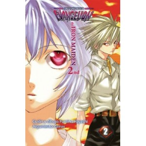 Evangelion: Neogénesis Evangelion: The IRON MAIDEN 2nd Nº 01
