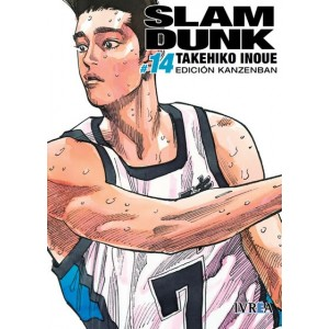 Slam Dunk Integral nº 14