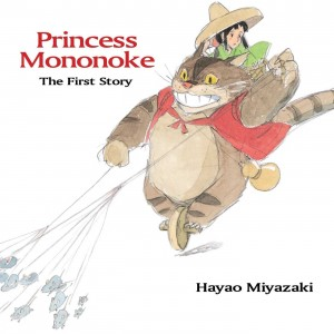 Princess Mononoke - First Story