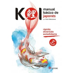 Koi, Manual Básico de Japonés