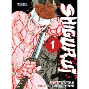 Shigurui Nº 01
