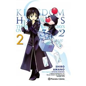 Kingdom Hearts 358/2 Days nº 07