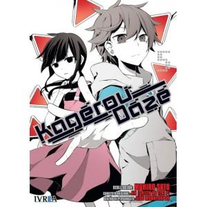 Kagerou Daze nº 04