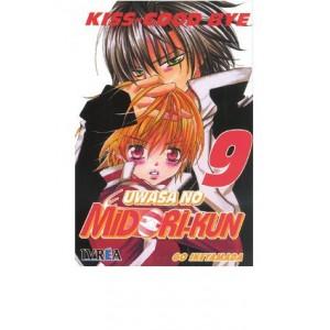 Uwasa No Midori-Kun Nº 09