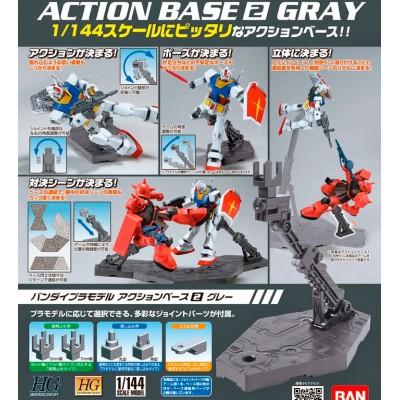 GUNDAM ACTION BASE 2 GRAY 1/144