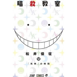 Assassination Classroom nº 10