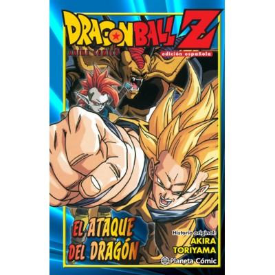 Dragon Ball Z El ataque del Dragón