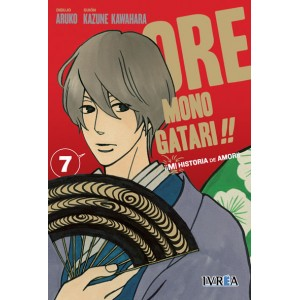 Ore Monogatari!! nº 06