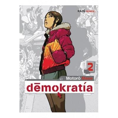 Demokratia nº 01
