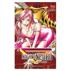 Nogami Neuro nº 19
