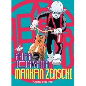 Mankan Zenseki nº 02