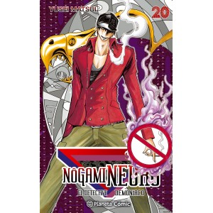Nogami Neuro nº 20