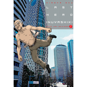 Last Hero Inuyashiki nº 07