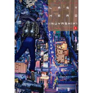 Last Hero Inuyashiki nº 08