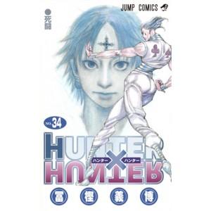 Hunter x Hunter nº 34