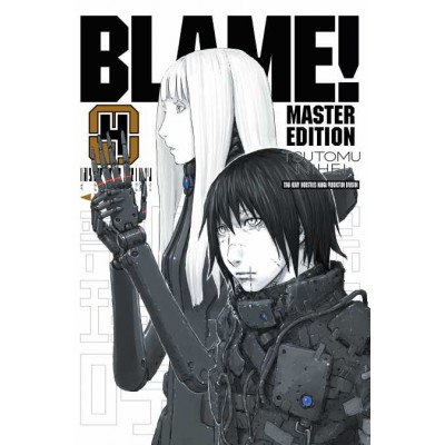 Blame! Master Edition nº 04