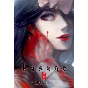Kasane nº 08