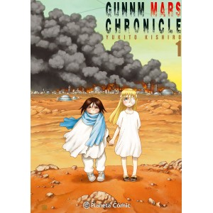 GUNNM Mars Chronicle nº 01