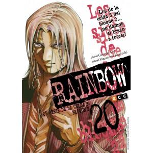 Rainbow, los siete de la celda 6 Bloque 2 nº 20