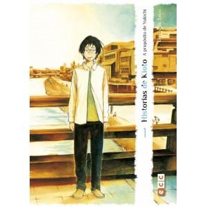 Historias de Kioto: A propósito de Yukichi nº 01