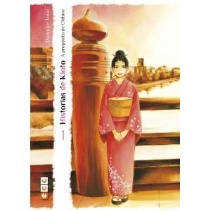 Historias de Kioto: A propósito de Chihiro nº 01