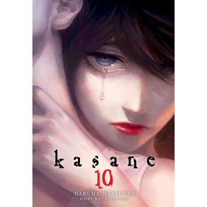 Kasane nº 10