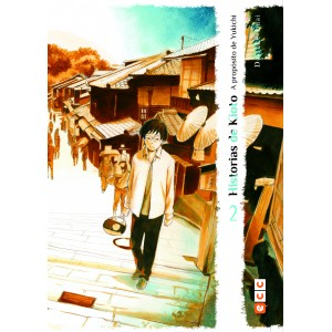 Historias de Kioto: A propósito de Yukichi nº 02