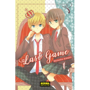 Last Game nº 01 (Ed. promocional)