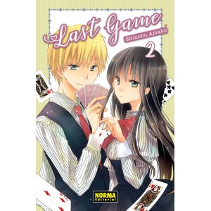 Last Game nº 02 (Ed. promocional)