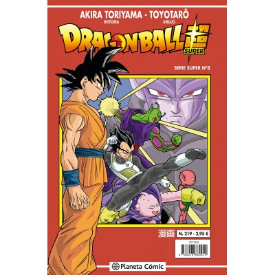 Dragon Ball Serie Roja nº 219