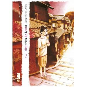 Historias de Kioto: A propósito de Chihiro nº 02