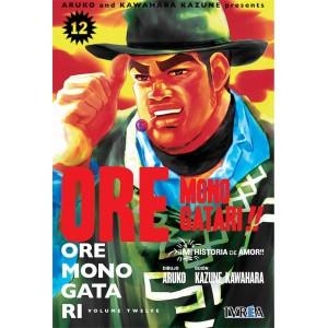 Ore Monogatari!! nº 12