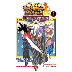 Dragon Ball Heroes nº 01
