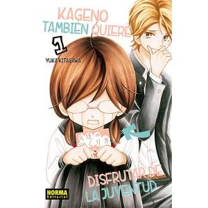 Kageno también quiere disfrutar de la juventud nº 01