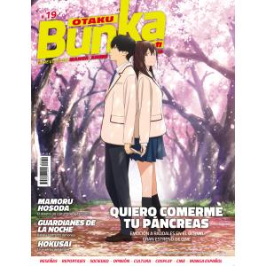 Otaku Bunka nº 19