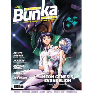Otaku Bunka nº 20