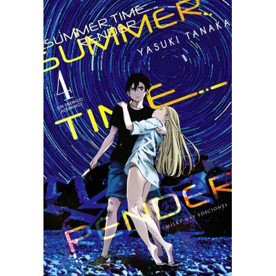 Summer Time Render nº 04