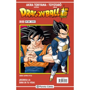 Dragon Ball Serie Roja nº 234