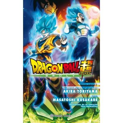 Dragon Ball Super: Broly (Novela)