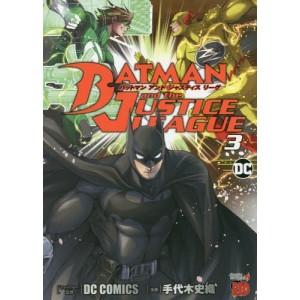 Batman y la Liga de la Justicia nº 03
