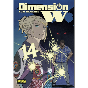 Dimension W nº 14