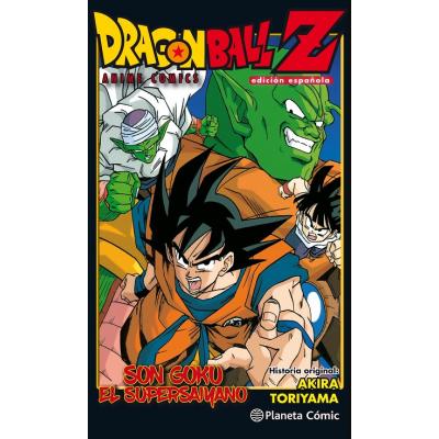 Dragon Ball Z Anime Comics: Son Goku el Supersaiyano