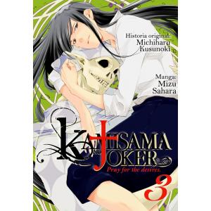 Kamisama no Joker nº 03