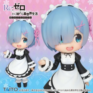 Re:Zero - Rem Doll Crystal Version