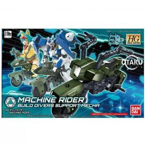 HGBC MACHINE RIDER