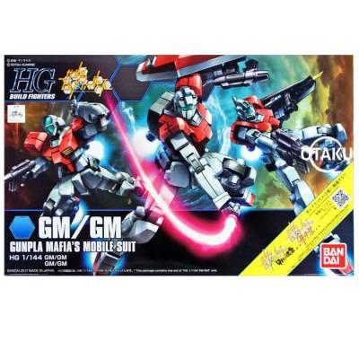 HGBF 59 GM/GM 1/144