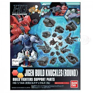 HGBC JIGEN BUILD KNUCKLES ROUND 1/144