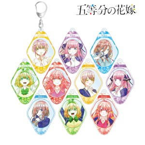 The Quintessential Quintuplets - Trading Ani-Art Acrylic Key Chain