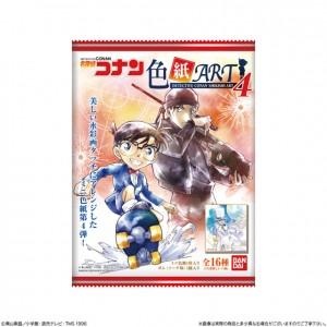 Detective Conan - Shikishi Art 4
