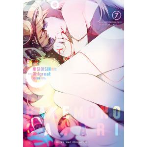 Bakemonogatari nº 07
